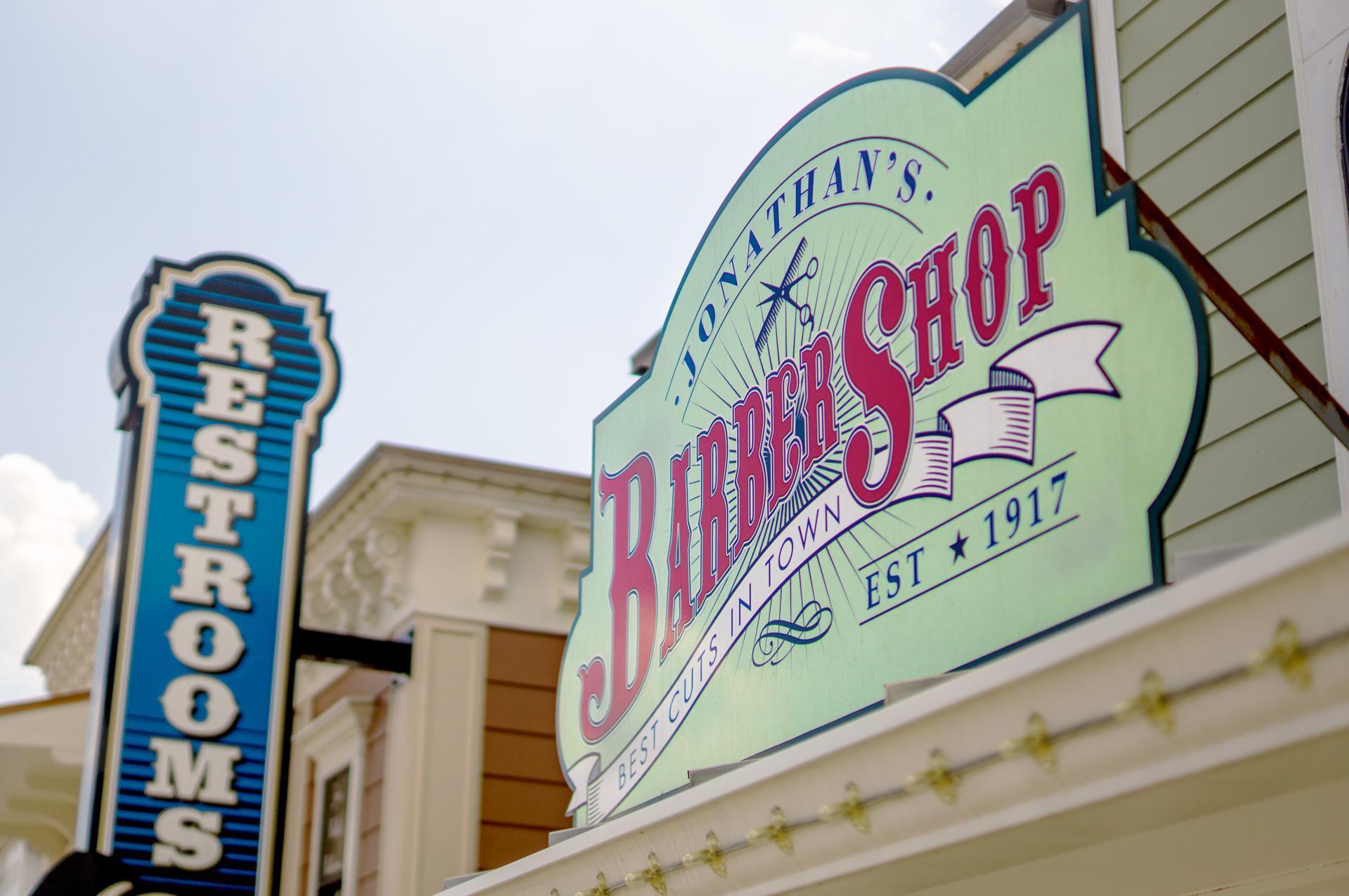 Morgan's Wonderland San Antonio Logo Design Barber Shop